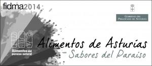 Pabellon Gobierno del Principado de Asturias en FIDMA